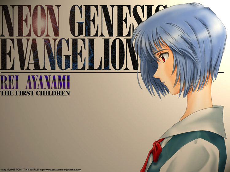 cruel angel thesis rei remix Listen or download neon genesis evangelion cruel angels thesis by yoko takahasi i present the remix to what is probably the greatest cruel angel's thesis.