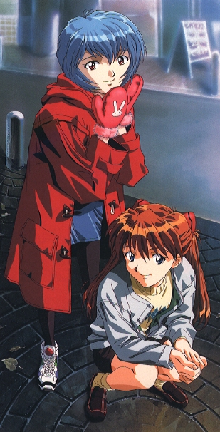 cruel angel thesis rei asuka misato It is sung by rei, asuka, and misato rei even sings in a disjointed and slightly robotic manner - perfectly in character for her the version of cruel angel's thesis played in the final scenes of the series proper— good, or don't be.